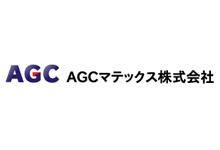 AGCマテックス