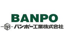 バンポー工業㈱