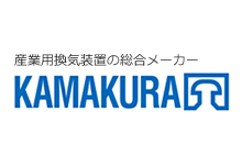 鎌倉製作所