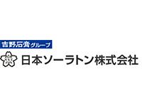 日本ソーラトン