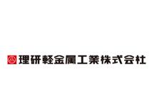 理研軽金属工業